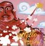 Hello Soul 30 x 30 cm (red)