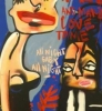 Make love to me 80 x 140 cm