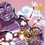 Hello Soul 30 x 30 cm (purple)